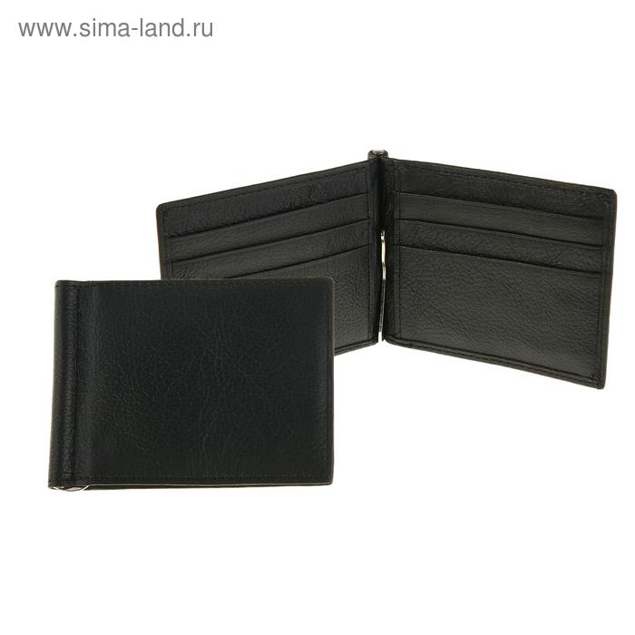Зажим для купюр, отдел для кредиток, наружный карман, черный