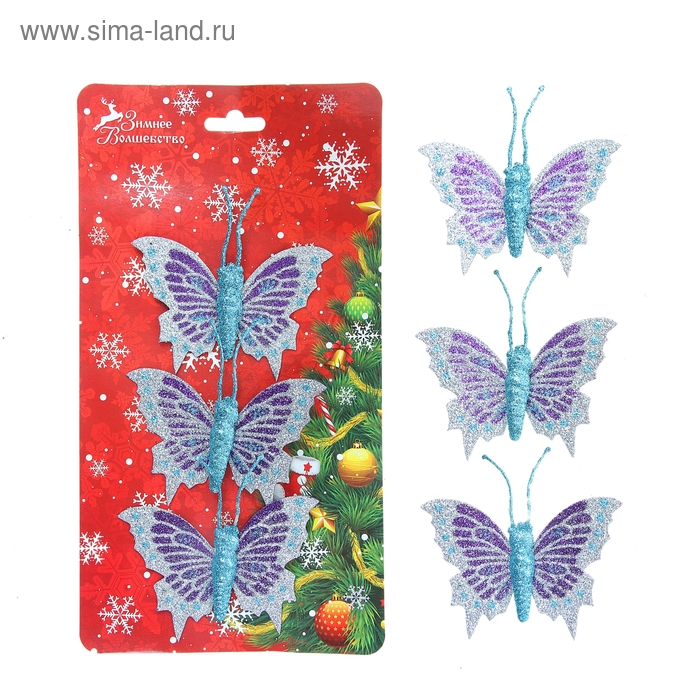 """Ёлочные игрушки """"Бабочки-волшебницы"""" (набор 3 шт.)"""