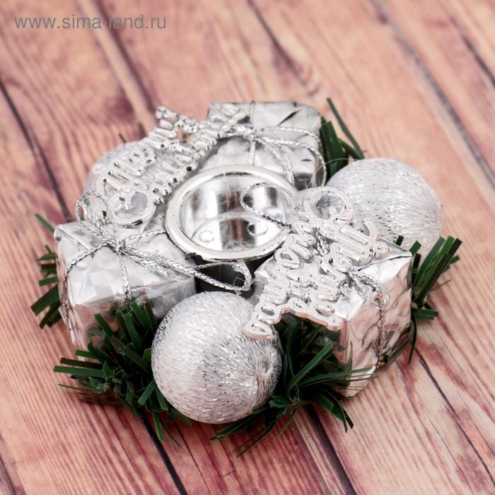 """Подсвечник на одну свечу """"Подарок"""" серебро"""