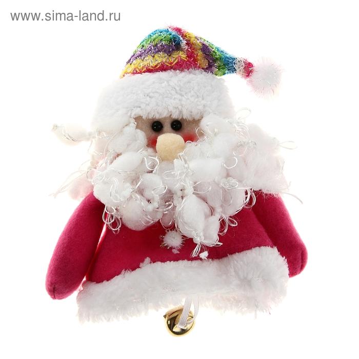 """Мягкая игрушка """"Дед Мороз"""" цветной колпак"""