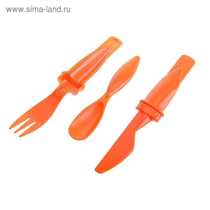 Набор туриста 3в1: вилка, ложка, нож в футляре, цвет оранжевый