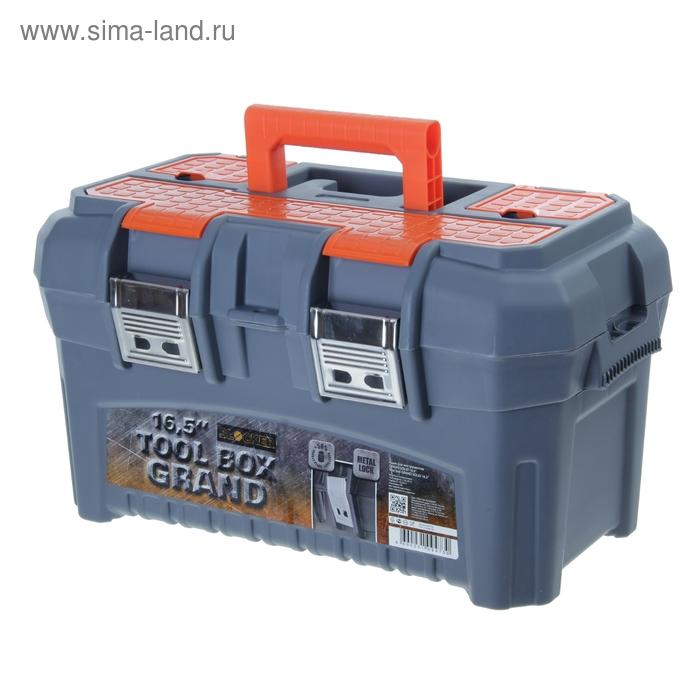 """Ящик для инструментов Grand Solid 16,5"""""""