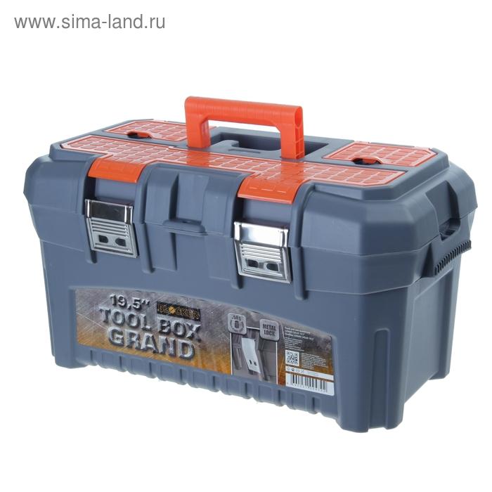 """Ящик для инструментов Grand Solid 19,5"""""""