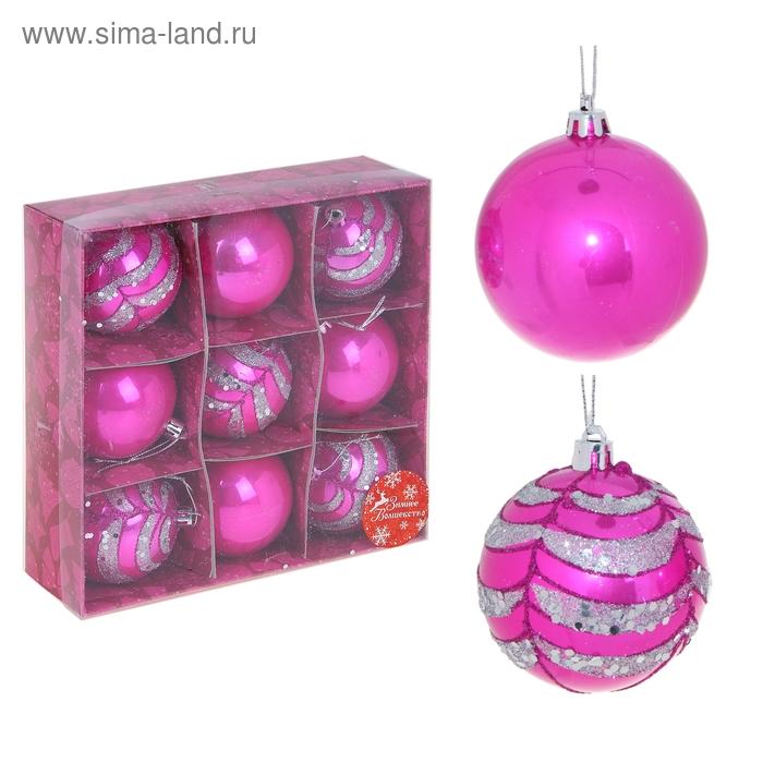 """Новогодние шары """"Розовый вальс"""" (набор 9 шт.)"""