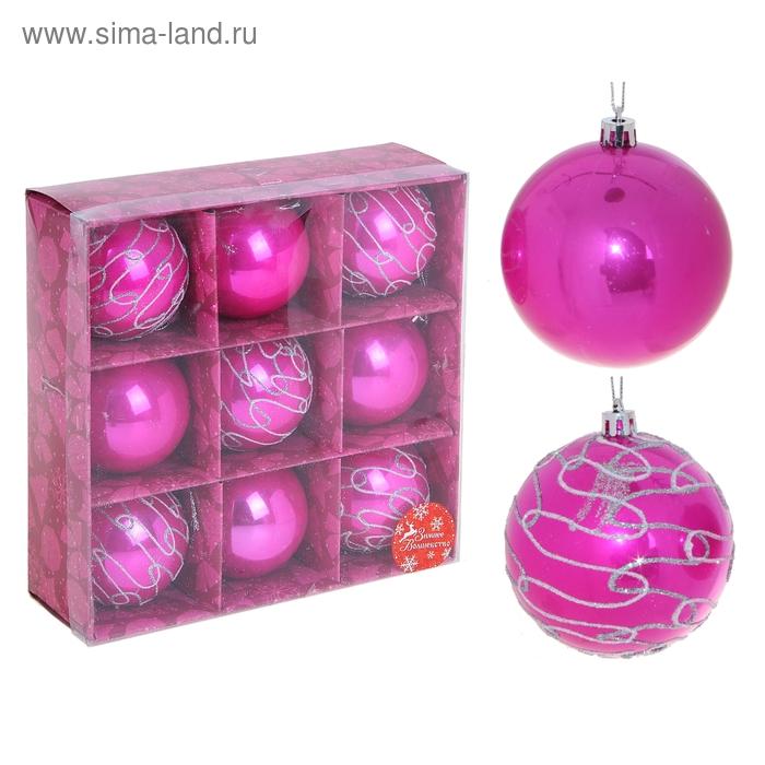"""Новогодние шары """"Зимние петельки"""" (набор 9 шт.)"""