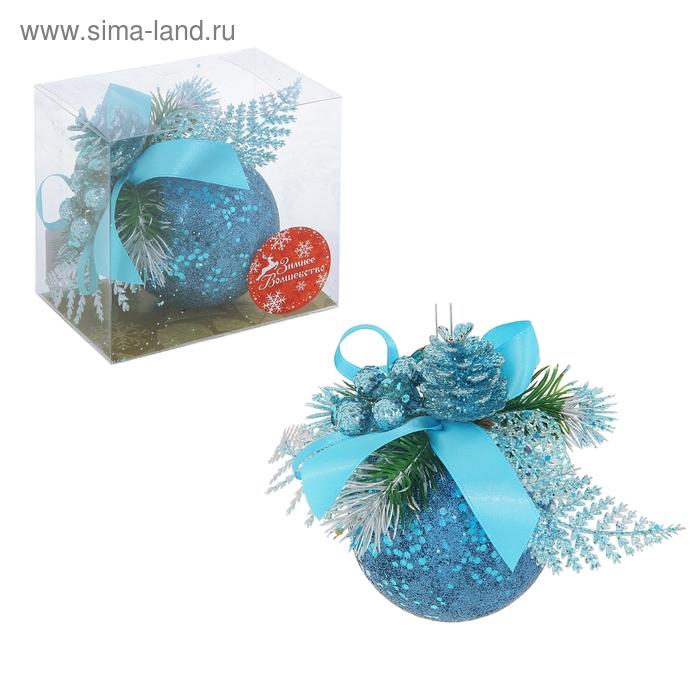 """Новогодний декорированный шар """"Зимние веточки"""""""