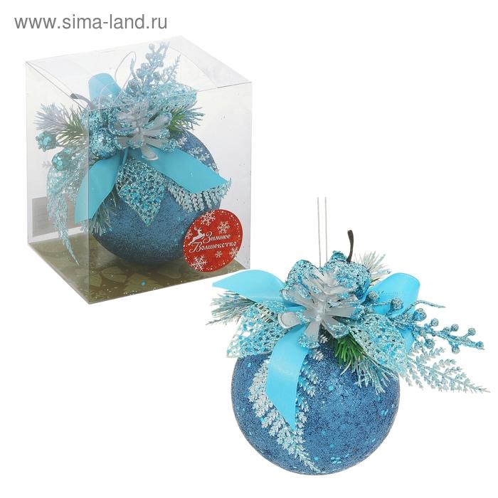 """Новогодний декорированный шар """"Бирюзовые яблочки"""""""