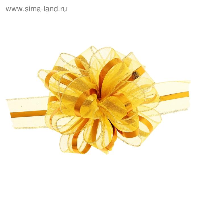 """Бант-бабочка №6 """"Эксклюзив"""", цвет жёлтый"""