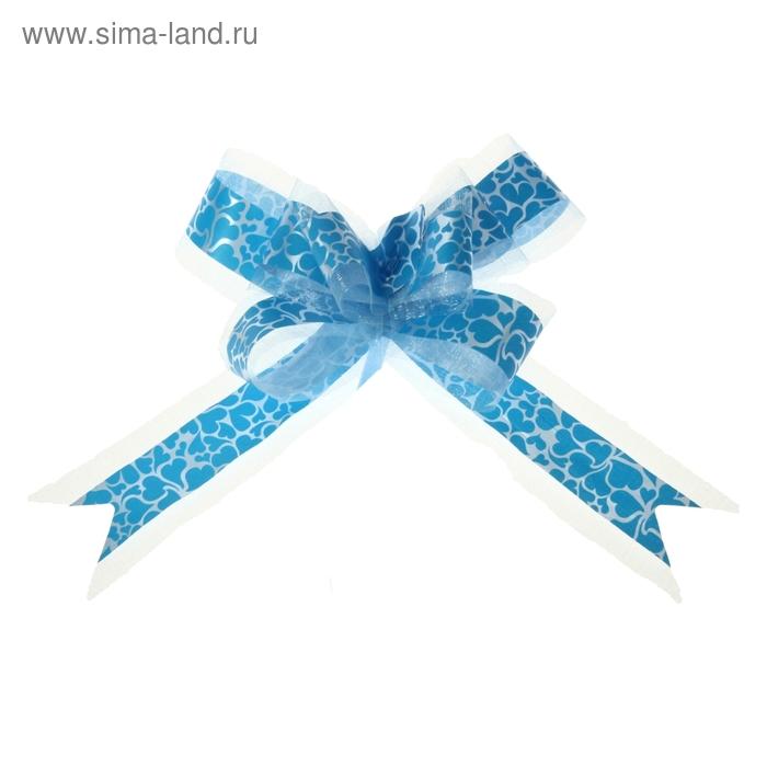 "Бант-бабочка №5 ""Сердца"", цвет голубой"