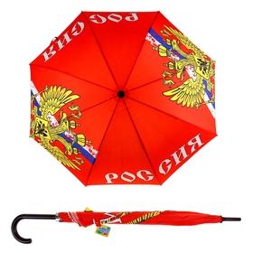 Зонт-трость 'Россия', d = 106 см, 8 спиц Ош