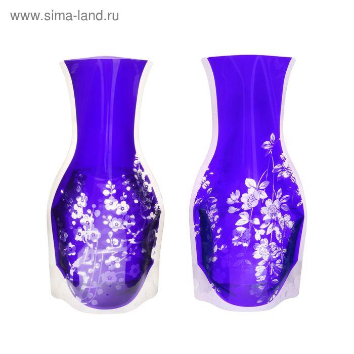 """Ваза пластиковая складная """"Цветы"""", цвет фиолетовый, рисунок МИКС"""