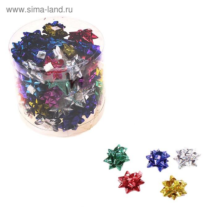 Бант-звезда №2,5 голография (набор 100 шт), цвета ассорти