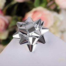 Бант-звезда №5 металлик (набор 12 шт), цвета ассорти