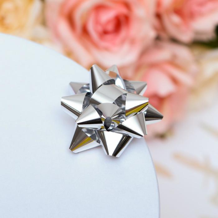 Бант-звезда №4,3 металлик (набор 70 шт), цвета ассорти