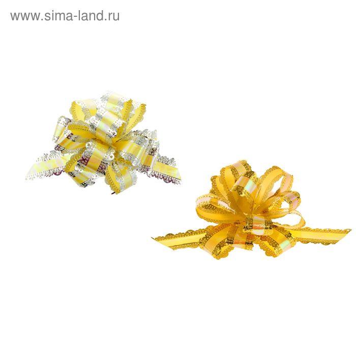 """Бант-шар №3 """"Ажур"""", цвет жёлтый"""