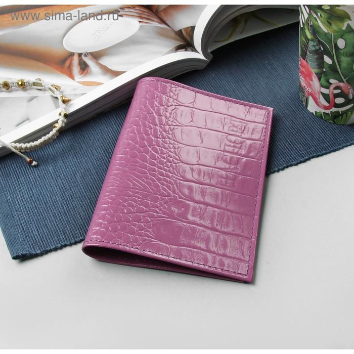 Обложка для паспорта, сиреневый кайман
