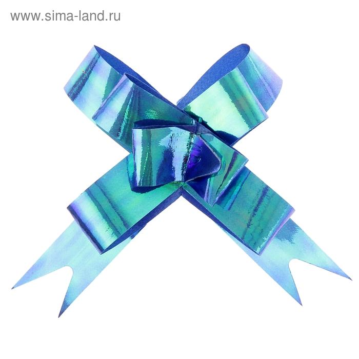 Бант-бабочка №1,8 перламутровый, цвет голубой