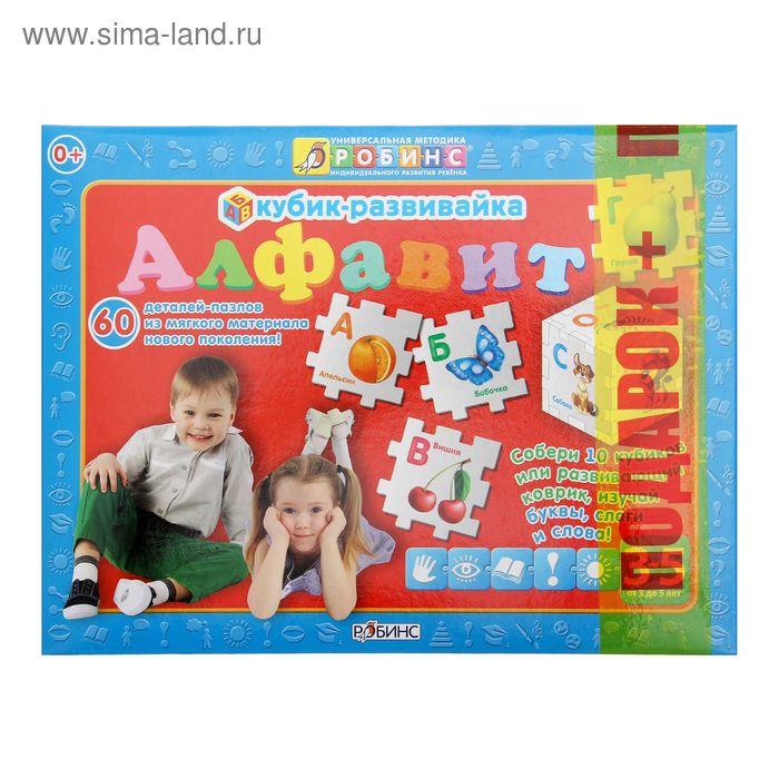 Мягкий конструктор-кубик «Алфавит»