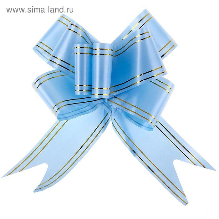 Бант-бабочка №3 золотая полоса, цвет голубой