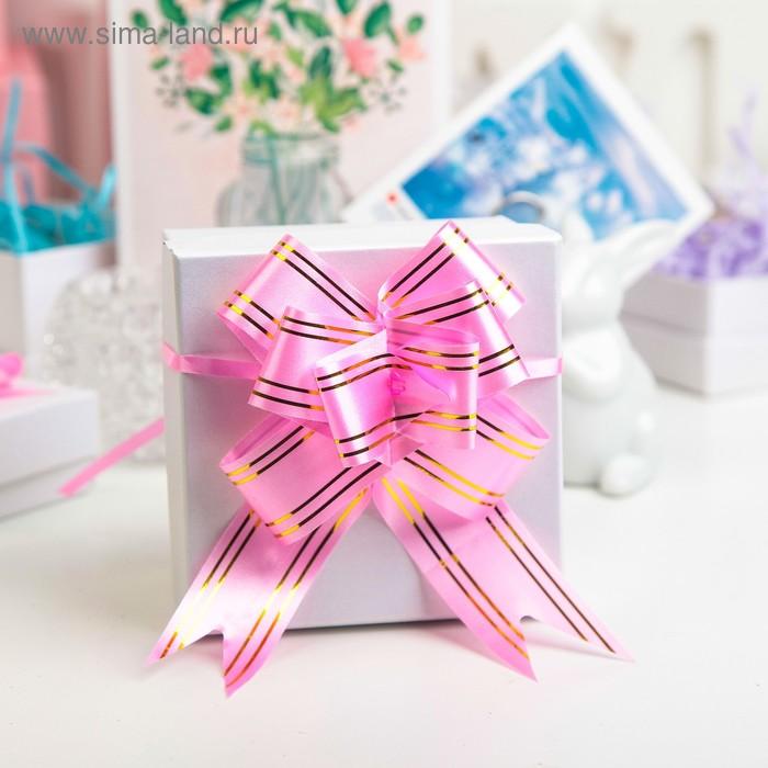 """Бант-бабочка №3 """"Золотые полосы"""", цвет розовый"""