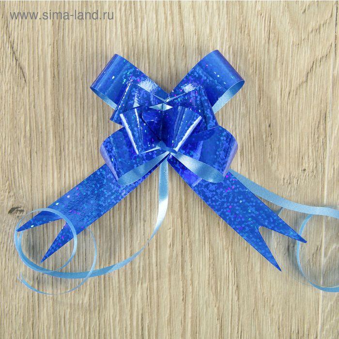 Бант-бабочка №1,8 голография, цвет синий