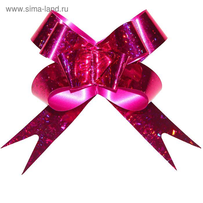 Бант-бабочка №1,8 голография, цвет розовый