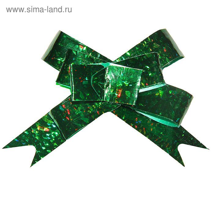 Бант-бабочка №1,2 голография, цвет зелёный