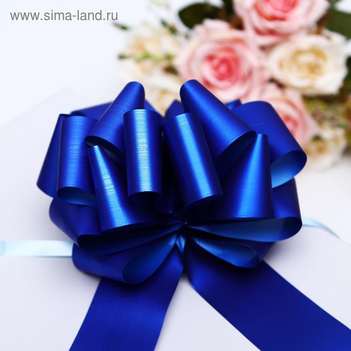 Бант-шар №5 металлик, цвет синий