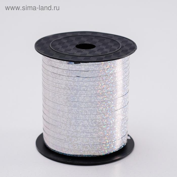 Лента упаковочная голографическая, цвет серебряный, 5 мм х 225 м