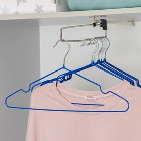 Вешалка-плечики размер 42-46, антискользящее покрытие, цвет синий