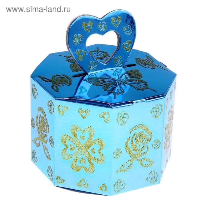 """Коробка сборная """"Желанный подарок"""", цвет голубой"""