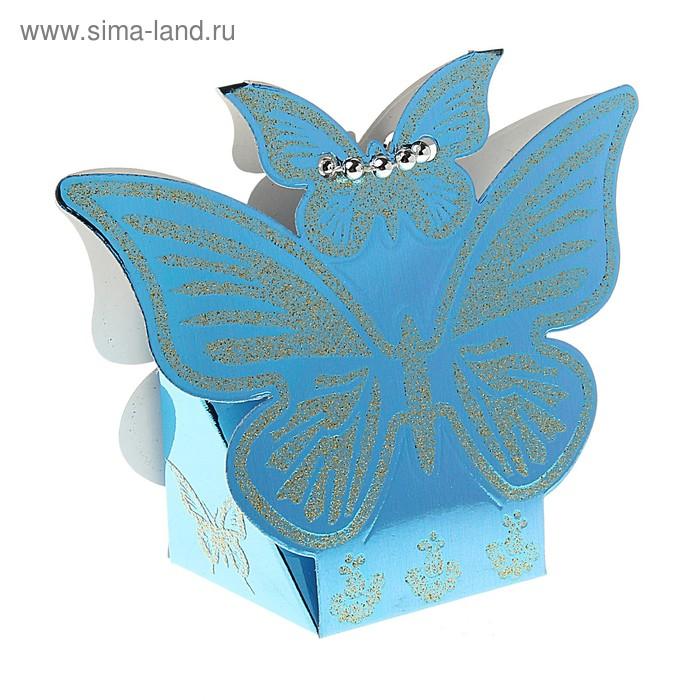 """Коробка сборная """"Взмах крыльев"""", цвет голубой"""