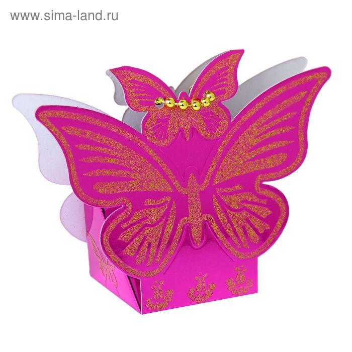 """Коробка сборная """"Взмах крыльев"""", цвет малиновый"""