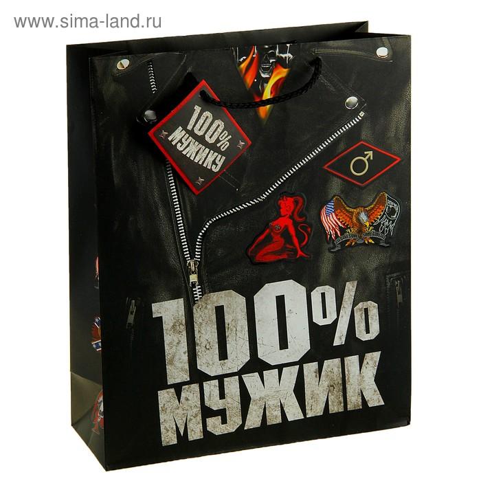 """Пакет подарочный """"100% мужик"""""""