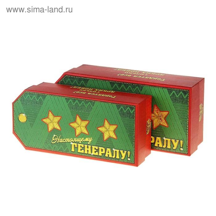 """Набор подарочных коробок 2 в 1 """"Погон Настоящему Генералу"""""""