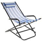 Кресло-качалка Migel, до 80 кг, размер 95 х 56 х 70 см, цвет серо-синий