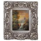 """Картина """"Лесной водопад"""""""