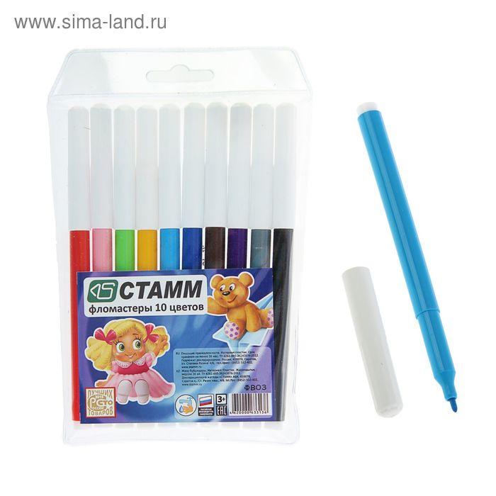 """Фломастеры 10 цветов """"Веселые игрушки"""", вентилируемый колпачок, длина линии письма более 400 м, европодвес"""