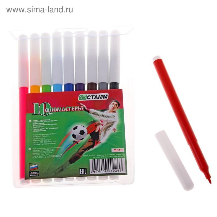 """Фломастеры 10 цветов """"Футбол"""", вентилируемый колпачок, длина линии письма более 400 м, европодвес"""