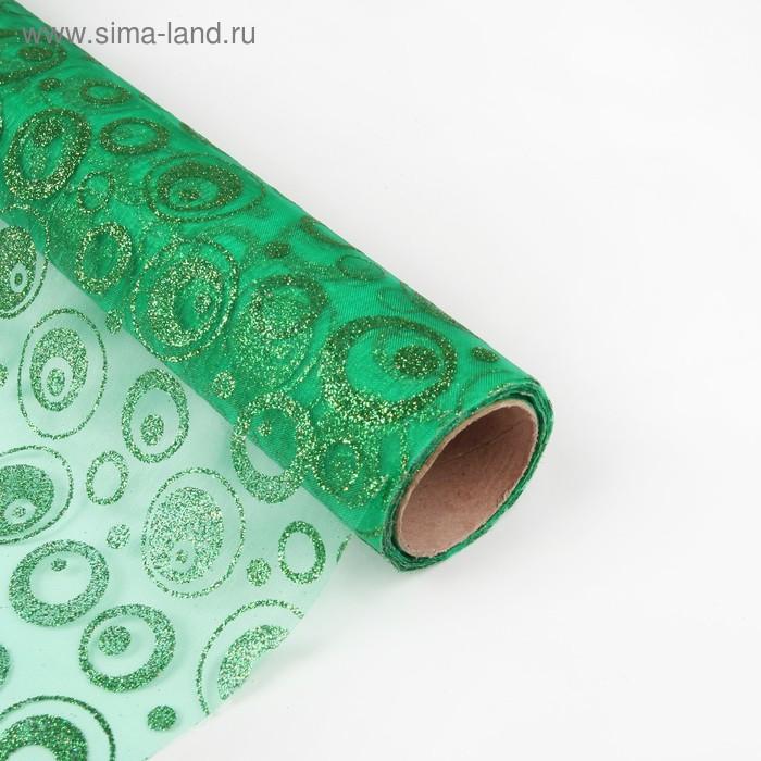 """Органза """"Кружочки"""", цвет зеленый"""