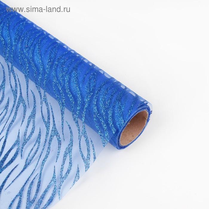 """Органза """"Абстракции"""", цвет синий"""