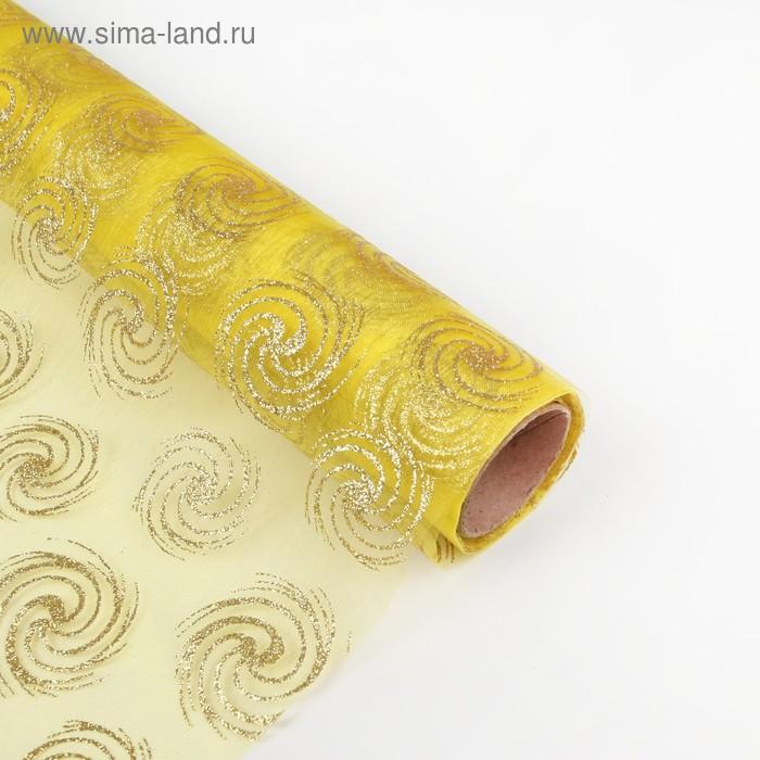 "Органза ""Завиток"", цвет желтый"
