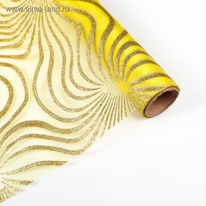 """Органза """"Золотые лучи"""", цвет желтый"""