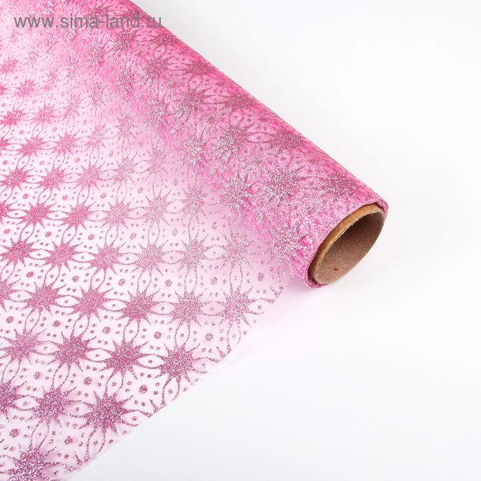 """Органза """"Звездочки"""", цвет розовый"""