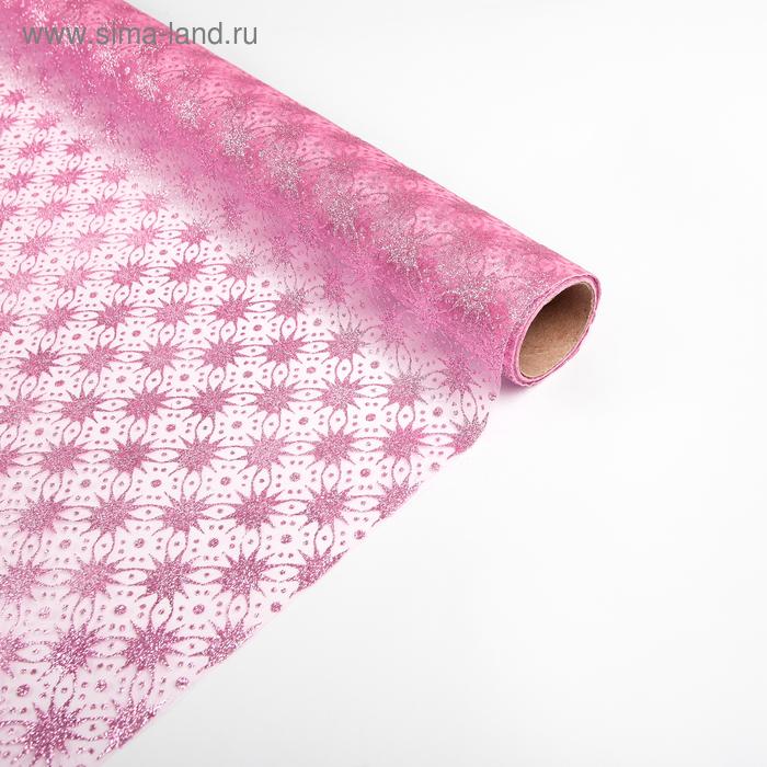 """Органза """"Звездочки"""", цвет бледно-розовый"""