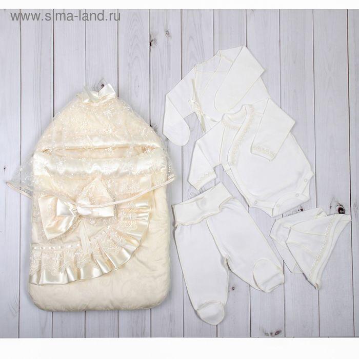 """Конверт на выписку """"Лучик"""", размер 72х44 см, 6 предметов, цвет молочный"""