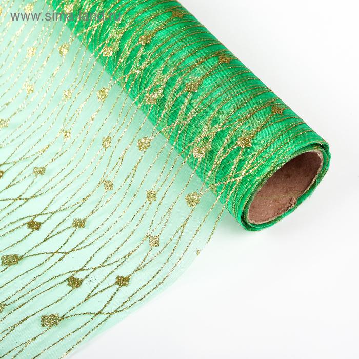 """Органза """"Дождь"""", цвет зеленый"""