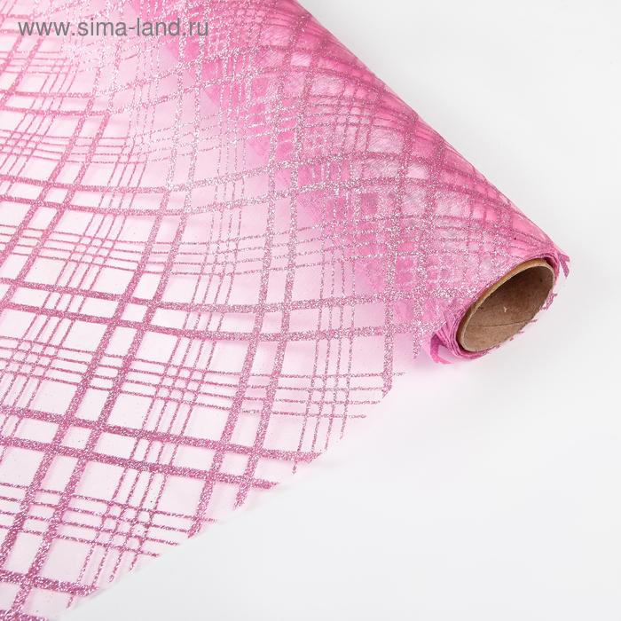 """Органза """"Геометрия"""", цвет бледно-розовый"""