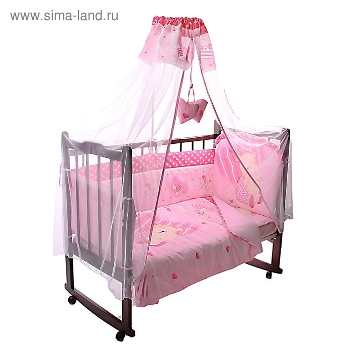 """Комплект в кроватку """"Мишутка"""", 7 предметов, цвет розовый"""