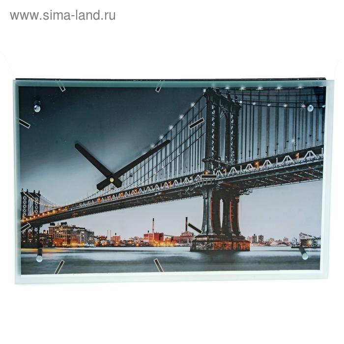 """Часы настенные прямоугольные """"Мост"""", стекло, 35х60 см"""